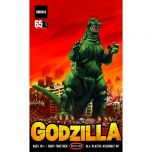 1:250 Godzilla - Model Kit