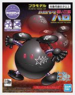 Haropla Black Tri-Haro - Gundam - Bandai Spirits Model Kit