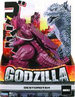 Destoroyah | Godzilla Monsterverse Toho Classic | Action Figure