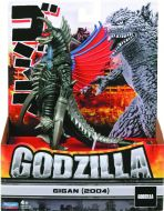 Gigan (2005) | Godzilla Monsterverse Toho Classic | Action Figure