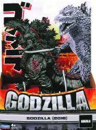"""Shin Godzilla - Godzilla Monsterverse Toho Classic - 6.5"""" Action Figure"""
