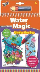 Under The Sea Water Magic - Galt