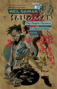 Sandman - Dream Hunters 30th Anniversary Edition - TP (MR)